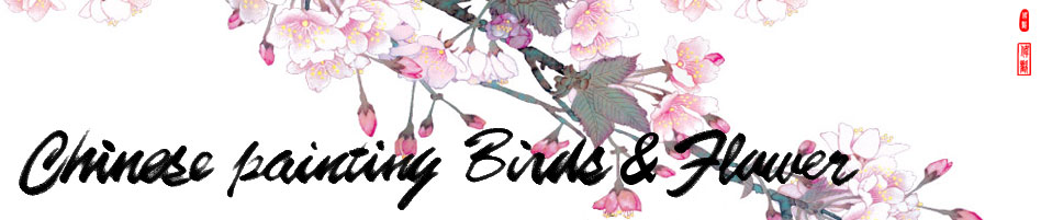 Chinese Birds and Flower Painting