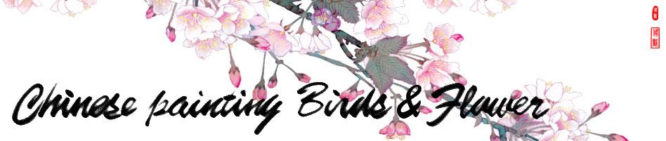 Pintura de Pájaros y flores china