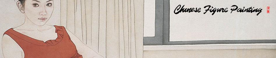 Chinesische Malerei Abbildung