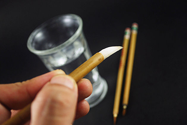 629px-Use-a-Chinese-Calligraphy-Brush-Step-3