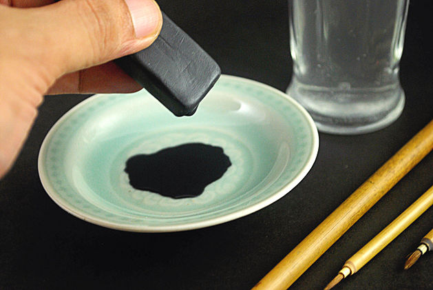 629px-Use-a-Chinese-Calligraphy-Brush-Step-7