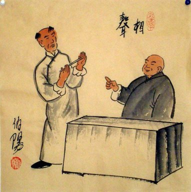 Old Beijingers, Crosstalk - Chinese painting