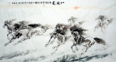 Horse - Chinse Painting