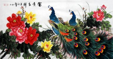 Peacock(Four Feet) - Chinese Painting