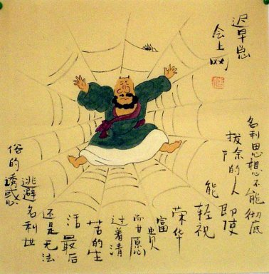 Human in the Net - Chinese painting