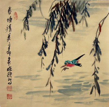 Switchgrass&Bird - Chinese Painting