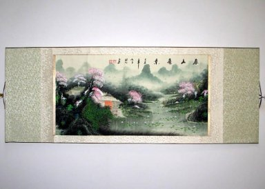 Landscape with river - Mounted - Chinese Painting