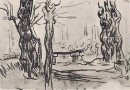 Garden Of The Asylum And Tree Trunks And A Stone Bench 1889