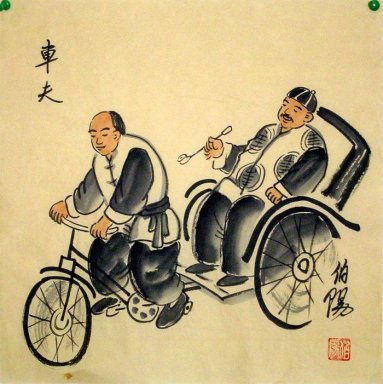 Old Beijingers, The driver - Chinese painting