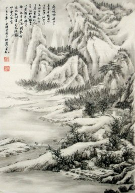 Mountains, snow - Chinese Painting