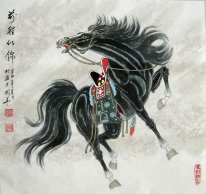 Caballo - la pintura china