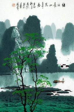 Mountains, river, trees - Chinese Painting