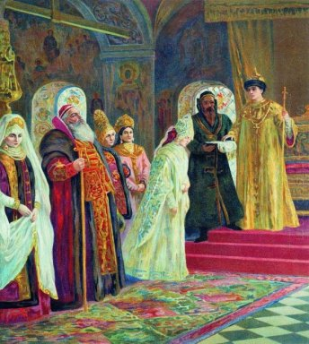 The Choice Of A Bride By Alexis Of Russia
