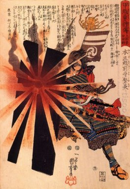 Honjo Shigenaga Parrying An Exploding Shell