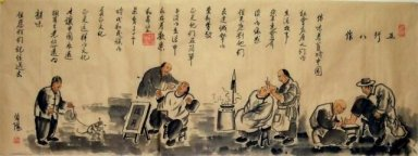 Old Beijing scene - Chinese Painting