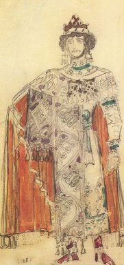 Prince Guido Costume Design For The Opera The Tale Of Tsar Salta