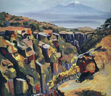 Cliff In The Slope Of Aragats 1958