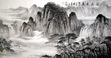 Moutain and water - Yuanyuan - Chinese Painting