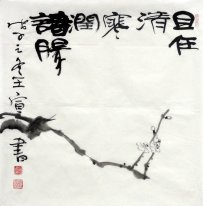 To maintain self - Chinese Painting