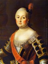 Countess Anna Vorontsova