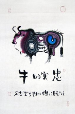 Zodiac&Cow - Chinese Painting