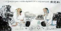 Gao shi, play chess - Chinese Painting
