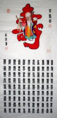 Blessing-Life (Colorful) - Lukisan Cina