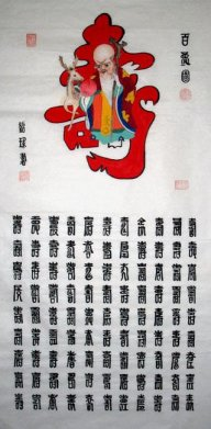 Blessing-Life(Colorful) - Chinese Painting