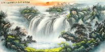 Huangguoshu Waterfall - Chinese Painting