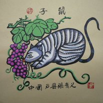 Zodiac&Mouse - Chinese Painting