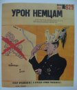A Good Lesson To The Germans The Tass Window 929 1944