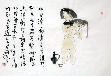 Poetry-The combination of calligraphy and figure - Chinese Paint