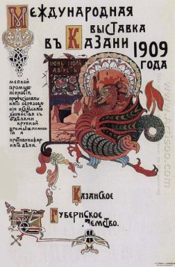 Poster Of International Exhibition In Kazan 1909