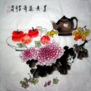 Vegetables - Chinese Painting