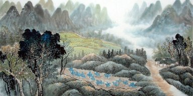The mountain path - Chinese Painting