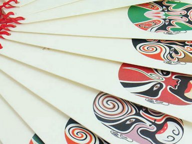 Bookmark - Peking Opera