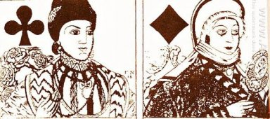 Playing Cards 1917 1
