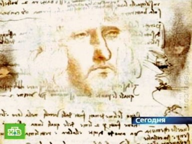 Self Portrait Leonardo Discovered A 2009 In Leonardo S Codex On
