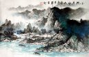 Beautifull mountains -Pubu - Chinese Painting