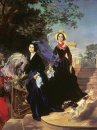 Portrait Of The Shishmariov Sisters