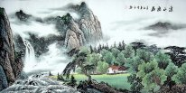 Village in the Mountains - Chinese Painting