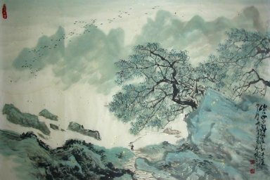 Hill, Trees - Chinese Painting