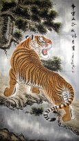 Tiger-Prestige in Valley - Chinese Painting