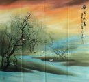 Tree - Chinese Painting