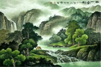 Landscape with trees - Chinese Painting
