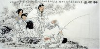 Fishman Farmer - Chinese Painting