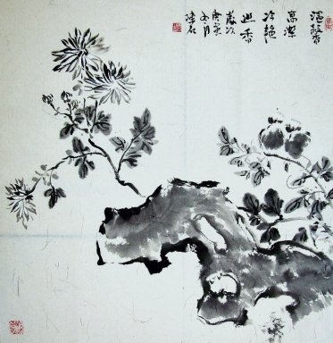 Chrysanthemum - Chines Painting