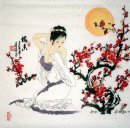 Girl wear a flower-honghua - Chinese Painting