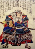 A Fierce Depiction Of Uesugi Kenshin Seated 1844