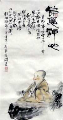 Buddhist figures - Chinese Painting